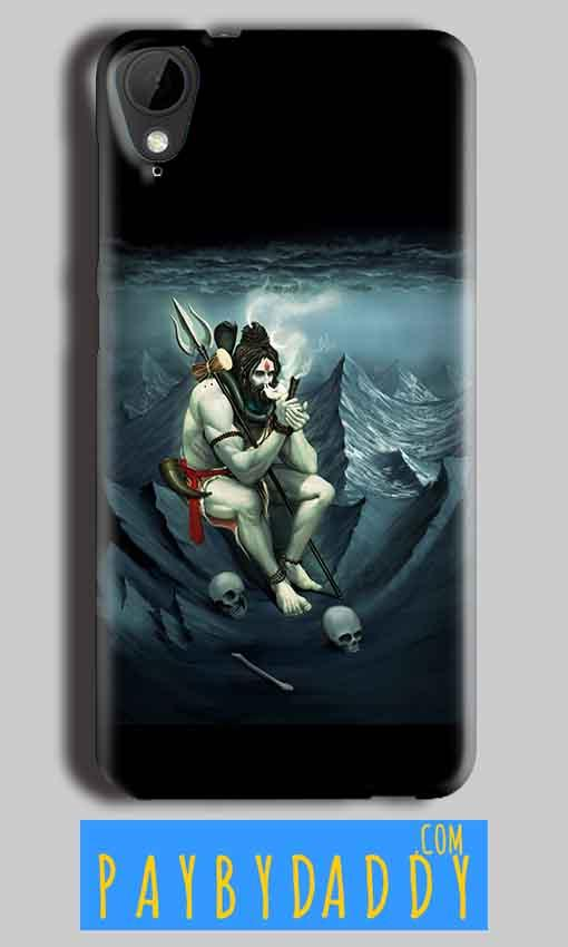 HTC Desire 825 Mobile Covers Cases Shiva Smoking - Lowest Price - Paybydaddy.com