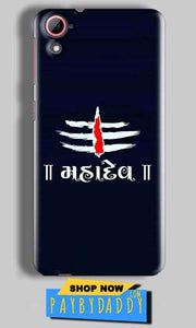 HTC Desire 826 Mobile Covers Cases Mahadev - Lowest Price - Paybydaddy.com