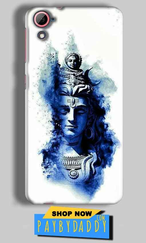 HTC Desire 826 Mobile Covers Cases Shiva Blue White - Lowest Price - Paybydaddy.com