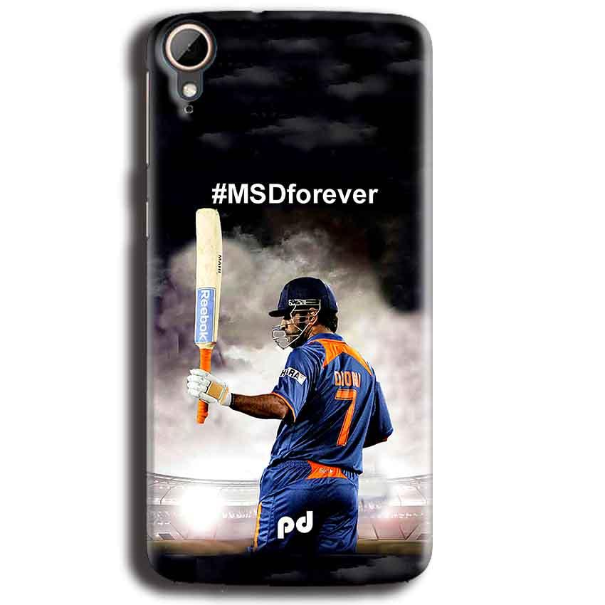 HTC Desire 828 Mobile Covers Cases MS dhoni Forever - Lowest Price - Paybydaddy.com