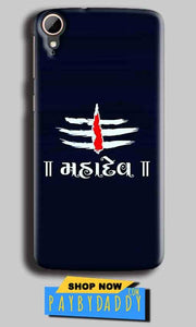 HTC Desire 828 Mobile Covers Cases Mahadev - Lowest Price - Paybydaddy.com