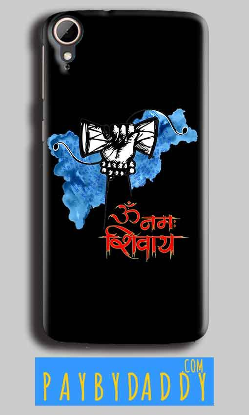 HTC Desire 828 om namha shivaye with damru Mobile Back Cover Case