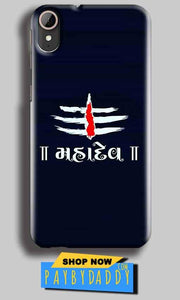 HTC Desire 830 Mobile Covers Cases Mahadev - Lowest Price - Paybydaddy.com