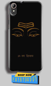 HTC Desire 830 Mobile Covers Cases Om Namaha Gold Black - Lowest Price - Paybydaddy.com