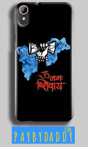 HTC Desire 830 Mobile Covers Cases om namha shivaye with damru - Lowest Price - Paybydaddy.com