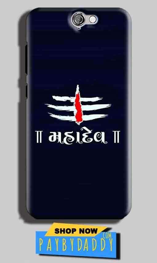 HTC One A9 Mobile Covers Cases Mahadev - Lowest Price - Paybydaddy.com