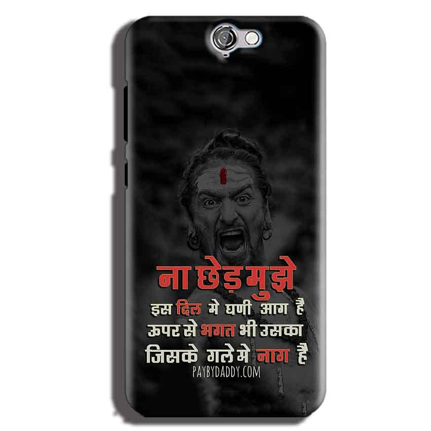 HTC One A9 Mobile Covers Cases Mere Dil Ma Ghani Agg Hai Mobile Covers Cases Mahadev Shiva - Lowest Price - Paybydaddy.com