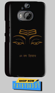 HTC One M9 Plus Mobile Covers Cases Om Namaha Gold Black - Lowest Price - Paybydaddy.com