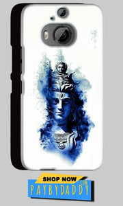 HTC One M9 Plus Mobile Covers Cases Shiva Blue White - Lowest Price - Paybydaddy.com