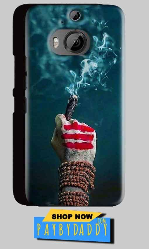 HTC One M9 Plus Mobile Covers Cases Shiva Hand With Clilam - Lowest Price - Paybydaddy.com