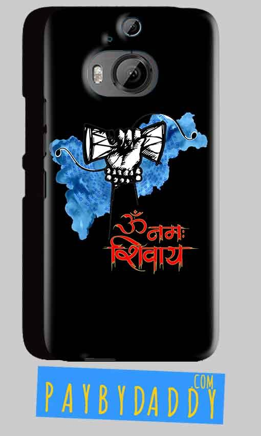 HTC One M9 Plus Mobile Covers Cases om namha shivaye with damru - Lowest Price - Paybydaddy.com