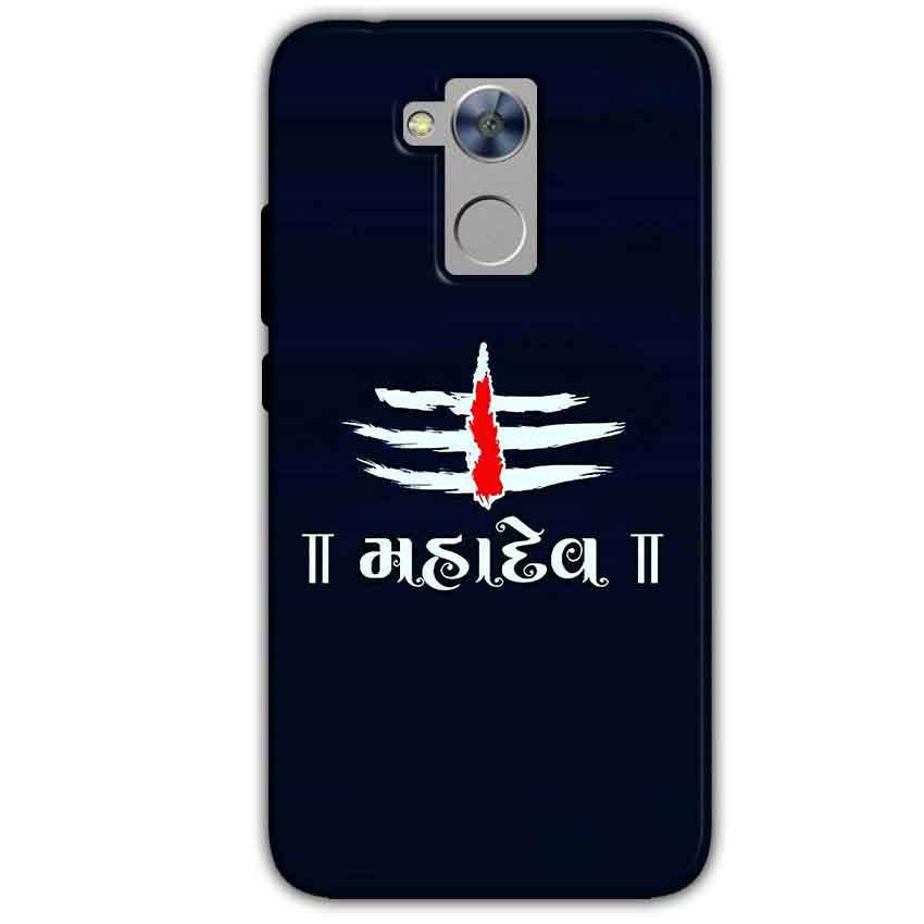 Honor Holly 4 Plus Mobile Covers Cases Mahadev - Lowest Price - Paybydaddy.com