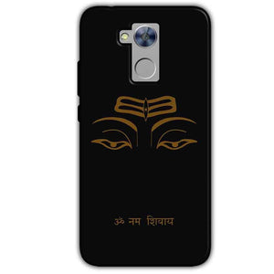 Honor Holly 4 Plus Mobile Covers Cases Om Namaha Gold Black - Lowest Price - Paybydaddy.com