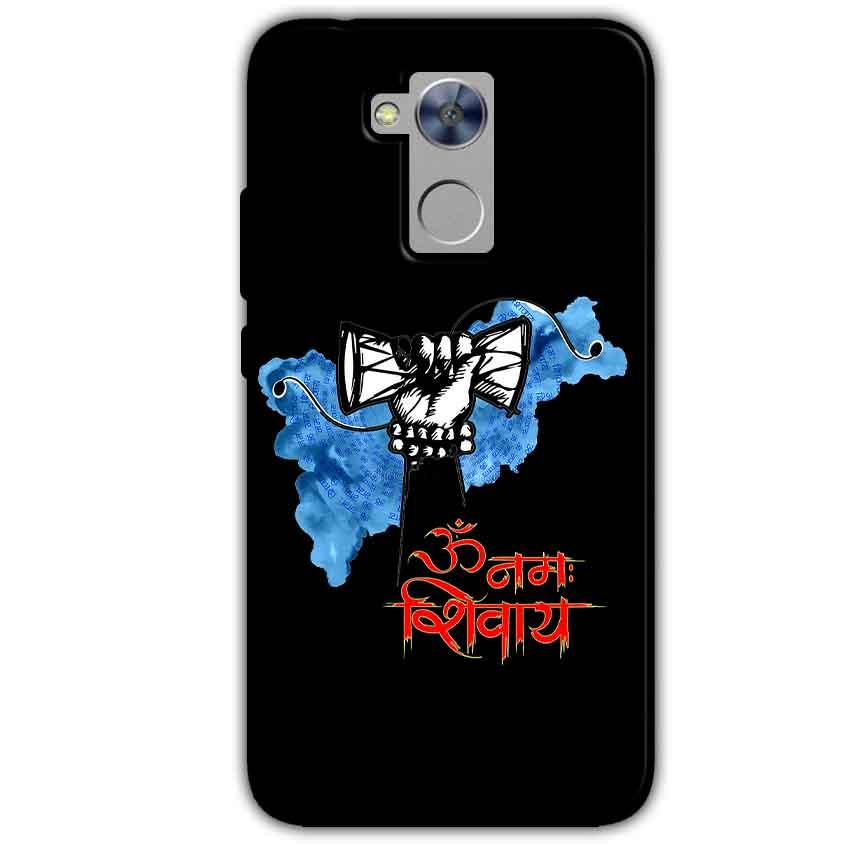 Honor Holly 4 Plus Mobile Covers Cases om namha shivaye with damru - Lowest Price - Paybydaddy.com