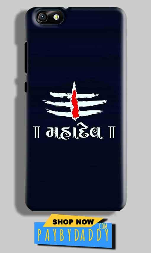 Huawei Honor 4X Mobile Covers Cases Mahadev - Lowest Price - Paybydaddy.com