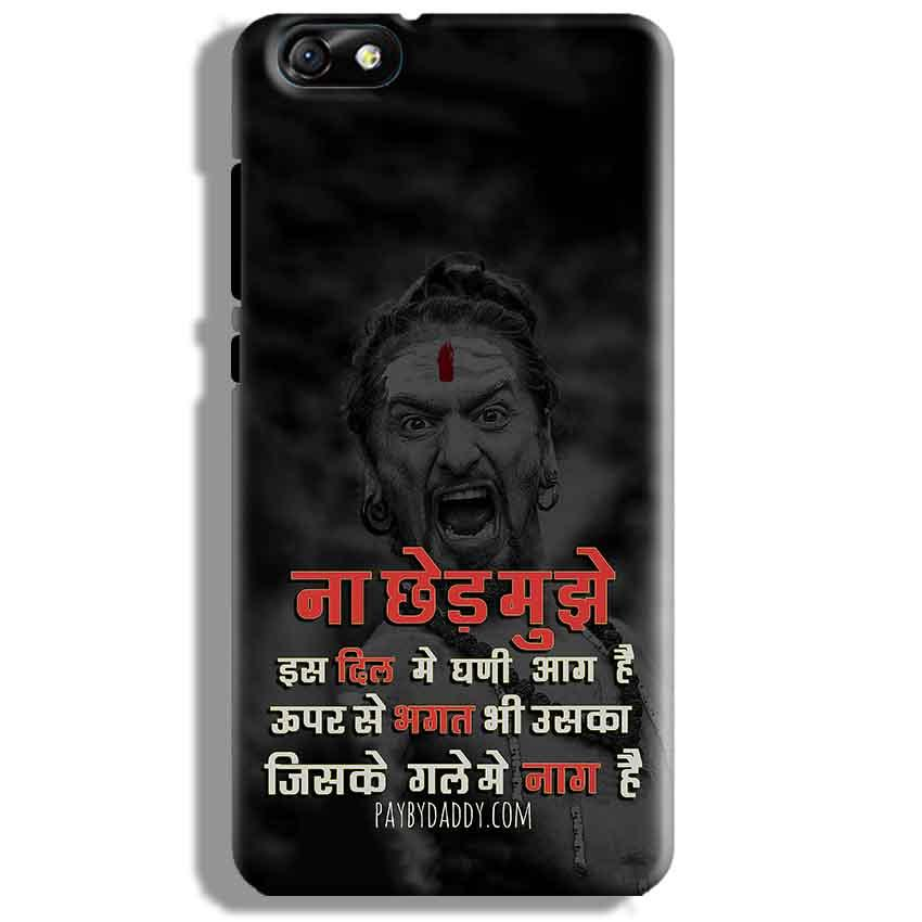 Huawei Honor 4X Mobile Covers Cases Mere Dil Ma Ghani Agg Hai Mobile Covers Cases Mahadev Shiva - Lowest Price - Paybydaddy.com