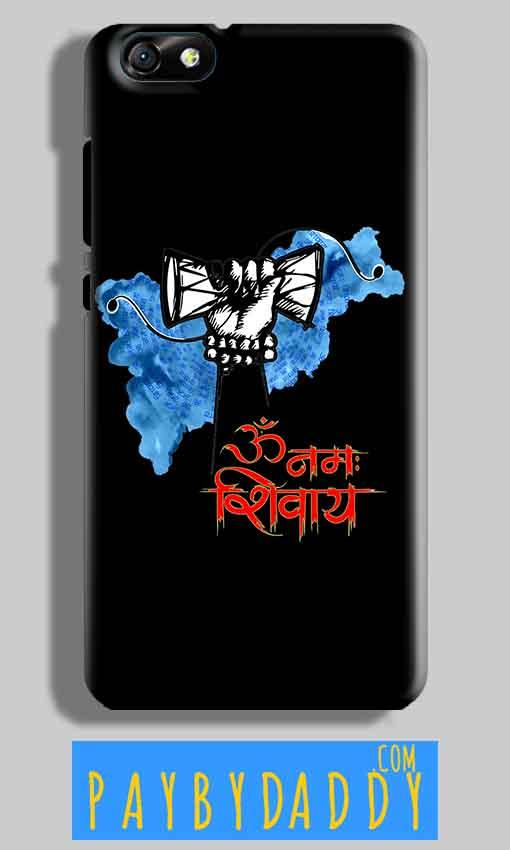 Huawei Honor 4X Mobile Covers Cases om namha shivaye with damru - Lowest Price - Paybydaddy.com