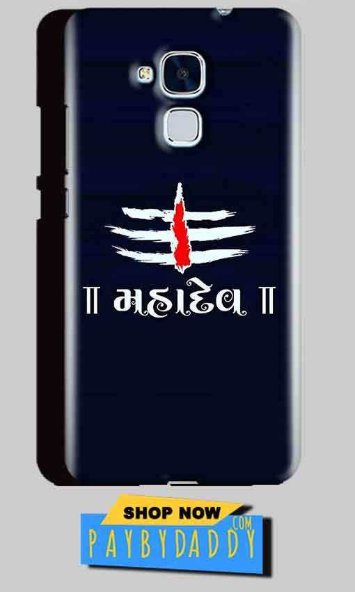 Huawei Honor 5C Mobile Covers Cases Mahadev - Lowest Price - Paybydaddy.com