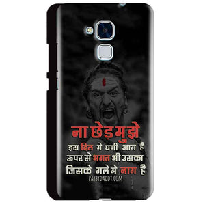 Huawei Honor 5C Mobile Covers Cases Mere Dil Ma Ghani Agg Hai Mobile Covers Cases Mahadev Shiva - Lowest Price - Paybydaddy.com