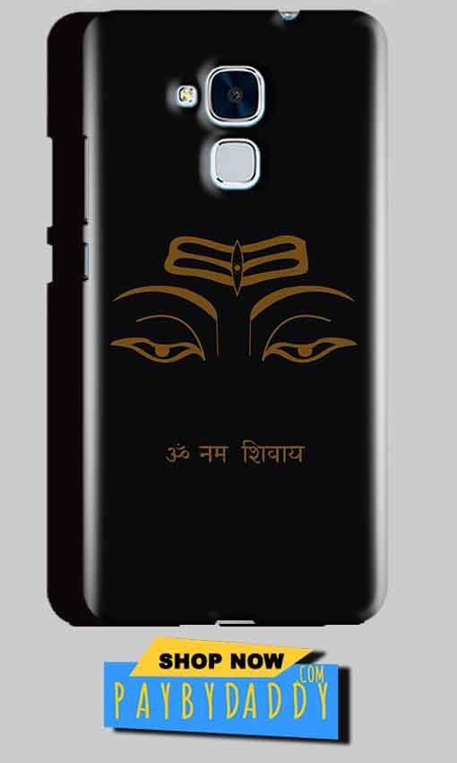 Huawei Honor 5C Mobile Covers Cases Om Namaha Gold Black - Lowest Price - Paybydaddy.com