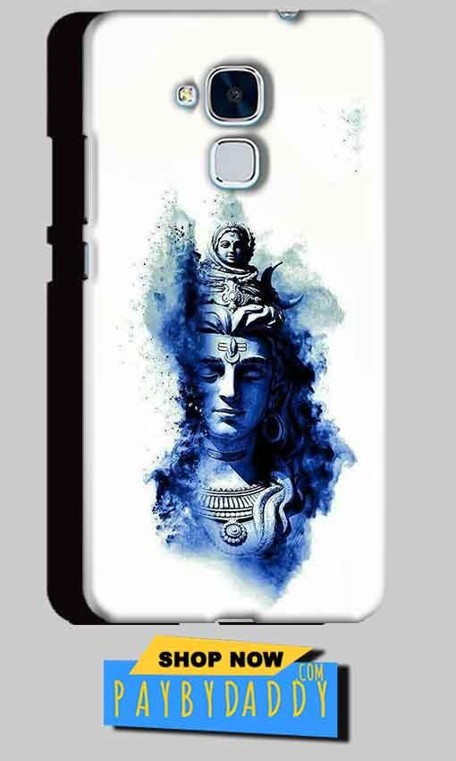 Huawei Honor 5C Mobile Covers Cases Shiva Blue White - Lowest Price - Paybydaddy.com