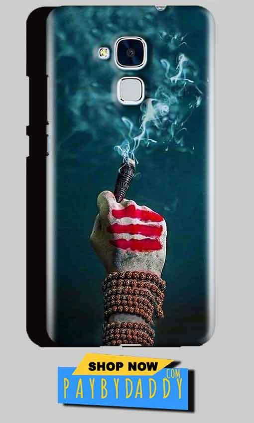 Huawei Honor 5C Mobile Covers Cases Shiva Hand With Clilam - Lowest Price - Paybydaddy.com