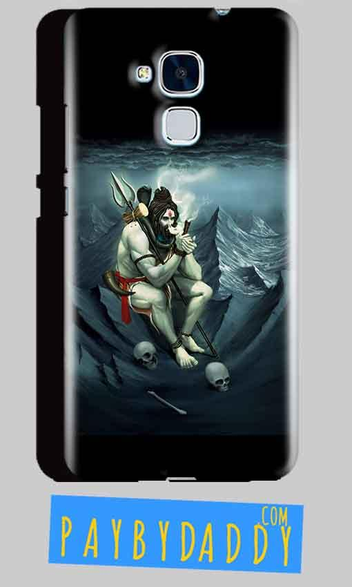 Huawei Honor 5C Mobile Covers Cases Shiva Smoking - Lowest Price - Paybydaddy.com