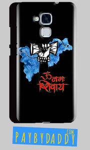 Huawei Honor 5C Mobile Covers Cases om namha shivaye with damru - Lowest Price - Paybydaddy.com