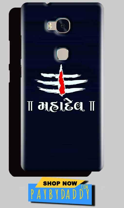 Huawei Honor 5X Mobile Covers Cases Mahadev - Lowest Price - Paybydaddy.com