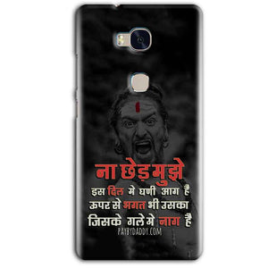 Huawei Honor 5X Mobile Covers Cases Mere Dil Ma Ghani Agg Hai Mobile Covers Cases Mahadev Shiva - Lowest Price - Paybydaddy.com