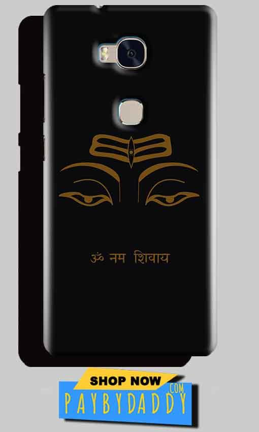 Huawei Honor 5X Mobile Covers Cases Om Namaha Gold Black - Lowest Price - Paybydaddy.com