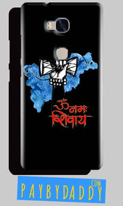 Huawei Honor 5X Mobile Covers Cases om namha shivaye with damru - Lowest Price - Paybydaddy.com