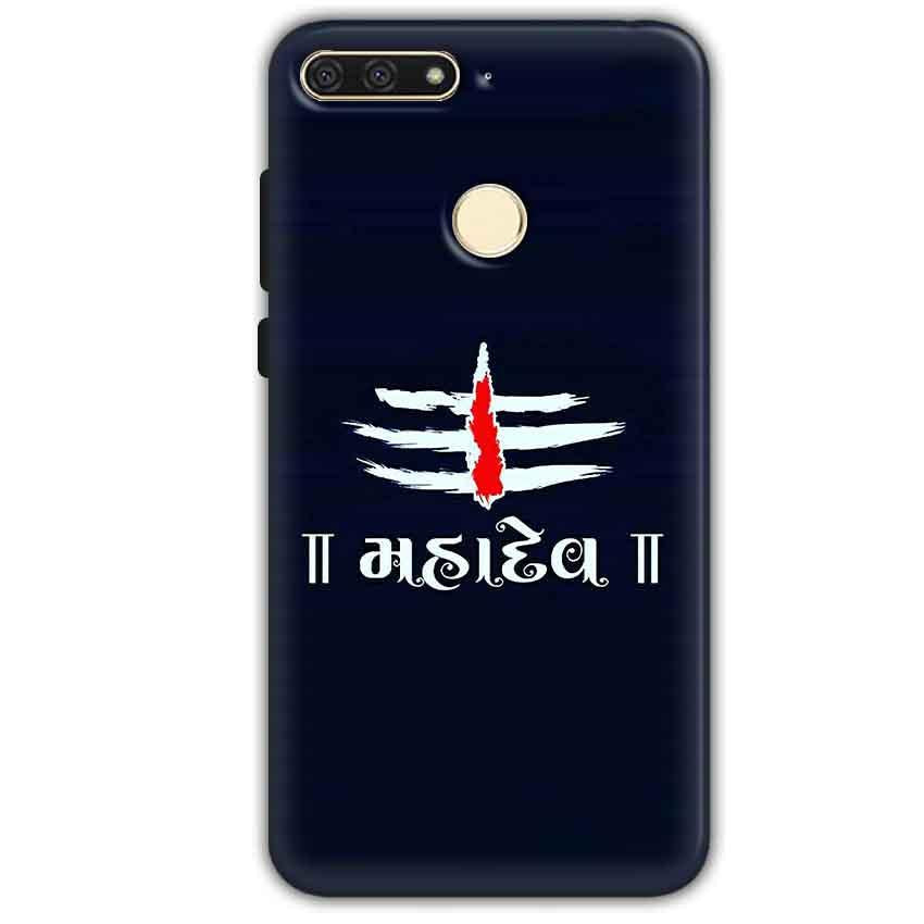 new arrivals 0a224 6cc44 Huawei Honor 7A Mahadev Back Cover