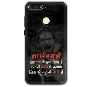 Huawei Honor 7A Mobile Covers Cases Mere Dil Ma Ghani Agg Hai Mobile Covers Cases Mahadev Shiva - Lowest Price - Paybydaddy.com