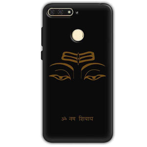 Huawei Honor 7A Mobile Covers Cases Om Namaha Gold Black - Lowest Price - Paybydaddy.com