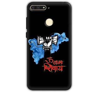 Huawei Honor 7A Mobile Covers Cases om namha shivaye with damru - Lowest Price - Paybydaddy.com