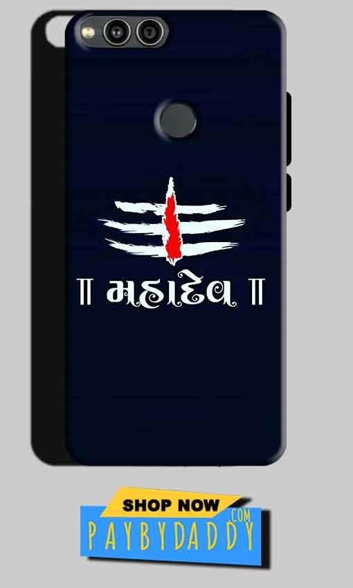 Huawei Honor 7X Mobile Covers Cases Mahadev - Lowest Price - Paybydaddy.com