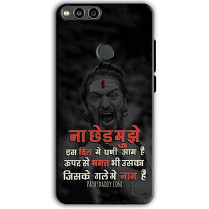 Huawei Honor 7X Mobile Covers Cases Mere Dil Ma Ghani Agg Hai Mobile Covers Cases Mahadev Shiva - Lowest Price - Paybydaddy.com