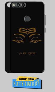 Huawei Honor 7X Mobile Covers Cases Om Namaha Gold Black - Lowest Price - Paybydaddy.com