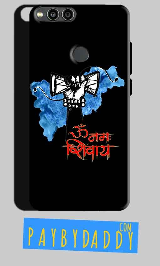 Huawei Honor 7X Mobile Covers Cases om namha shivaye with damru - Lowest Price - Paybydaddy.com