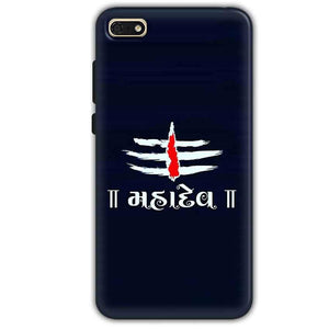 Huawei Honor 7s Mobile Covers Cases Mahadev - Lowest Price - Paybydaddy.com