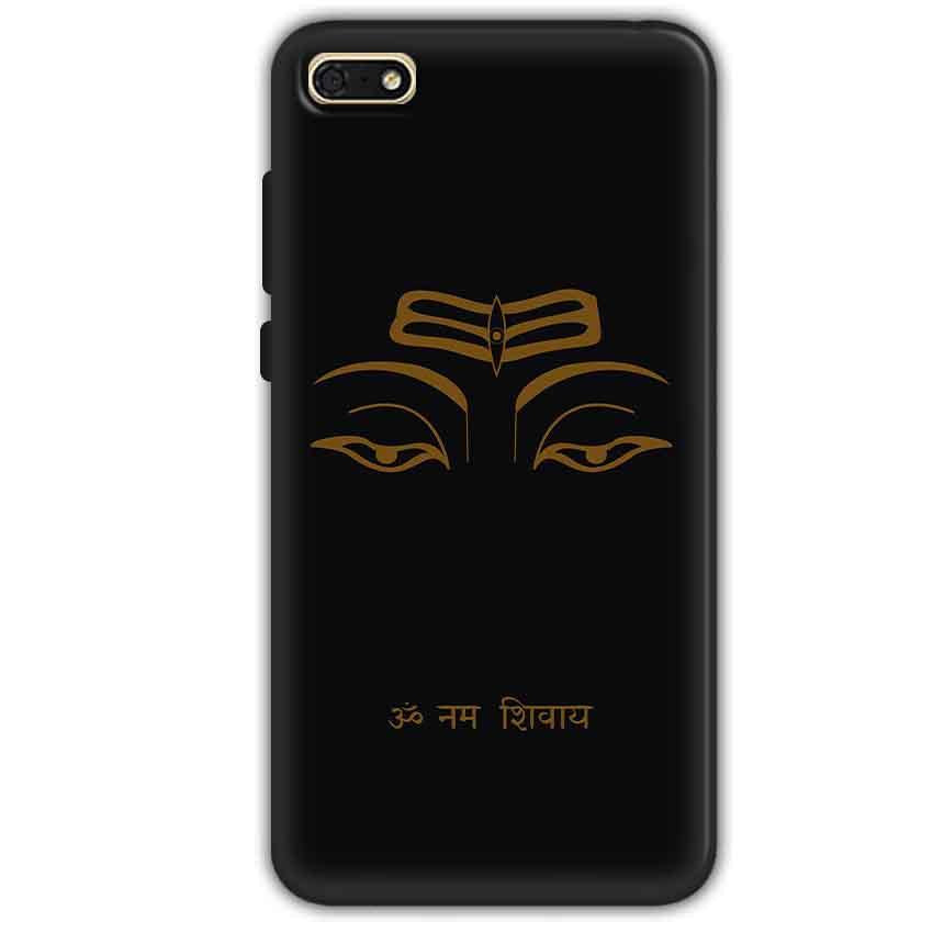 Huawei Honor 7s Mobile Covers Cases Om Namaha Gold Black - Lowest Price - Paybydaddy.com