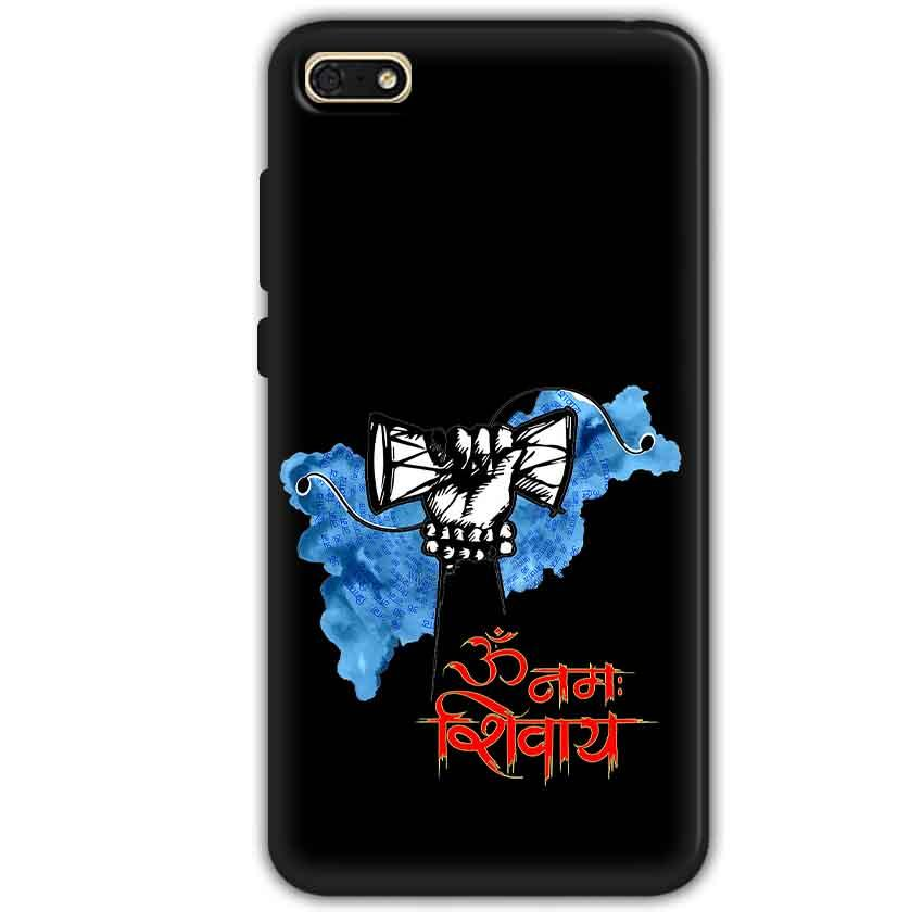 Huawei Honor 7s Mobile Covers Cases om namha shivaye with damru - Lowest Price - Paybydaddy.com
