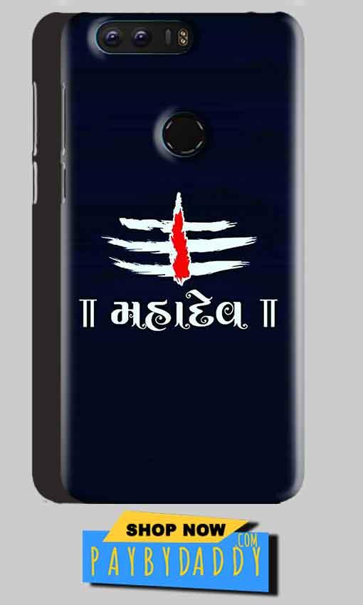 Huawei Honor 8 Mobile Covers Cases Mahadev - Lowest Price - Paybydaddy.com