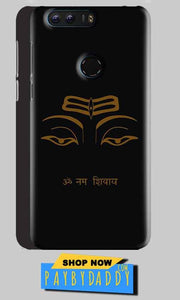 Huawei Honor 8 Mobile Covers Cases Om Namaha Gold Black - Lowest Price - Paybydaddy.com