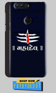 Huawei Honor 8 Pro Mobile Covers Cases Mahadev - Lowest Price - Paybydaddy.com