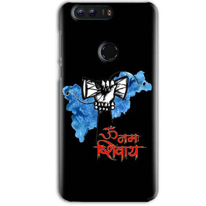 Huawei Honor 8 Pro Mobile Covers Cases om namha shivaye with damru - Lowest Price - Paybydaddy.com