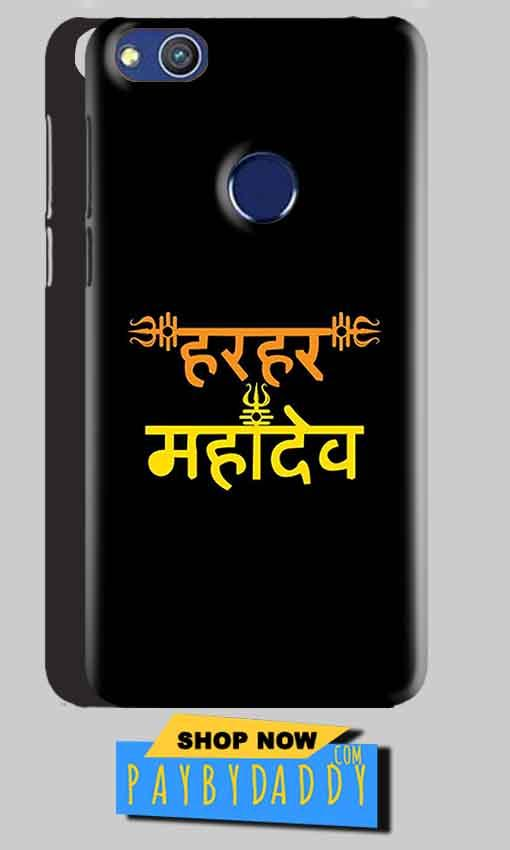 Huawei Honor 8 lITE Mobile Covers Cases Har Har Mahadev - Lowest Price - Paybydaddy.com