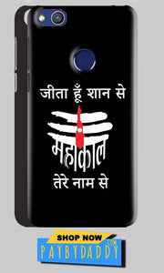 Huawei Honor 8 lITE Mobile Covers Cases Jeeta Hu Shan Sa Mahakal Tere Nam Se- Lowest Price - Paybydaddy.com