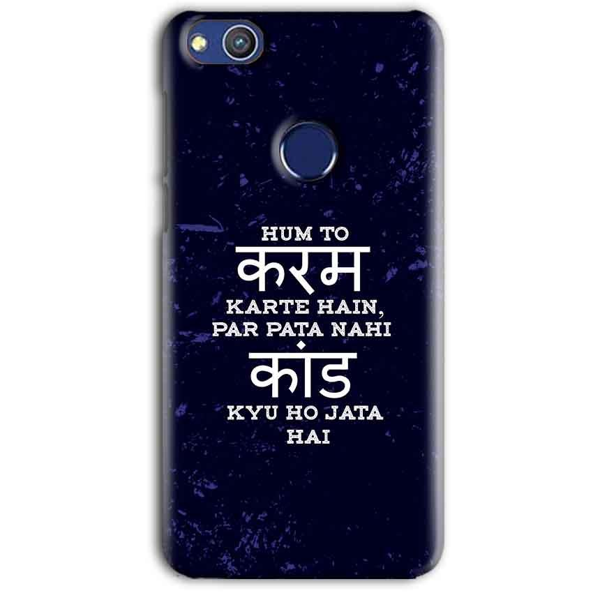 Huawei Honor 8 lITE Mobile Covers Cases Karam Kand - Lowest Price - Paybydaddy.com